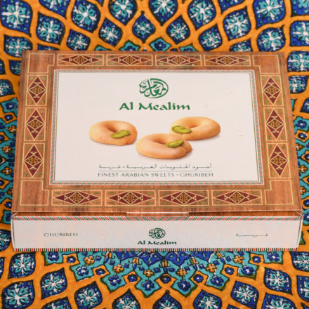 Ghuribeh (Pistachio Cookies)