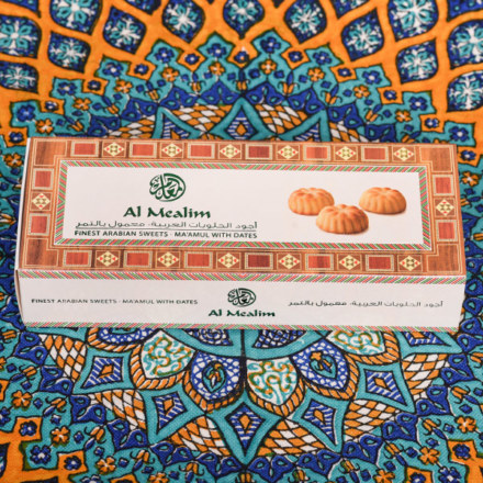 Ma'amul Sleeve (Date Cookies)
