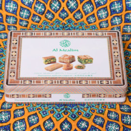 Baklava in Gift Box