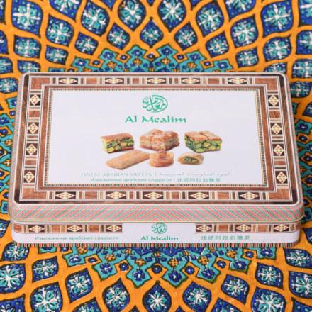 Baklava in Gift Box
